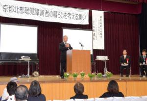 国連総会で昨年決議された「手話言語の国際デー」である23日、並松町の市民センターで第24回「京都北部聴覚障害者の暮らしを考える集い」(同集い実行委員会主催、市・市社協・市民児協後援)が開かれ、府北部各地から100人余りの関係者らが来綾した。