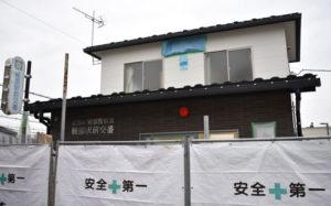 新綾部駅前交番