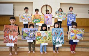 全国教育美術展で「地区学校賞」受賞