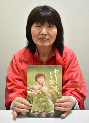 岡町に住む八木栄子さん(68)がこのほど、自身の幼少時代の家族や友だちとのいろいろな思い出を綴(つづ)った本「わたしのたからもん」(A5判、221㌻)約300冊を自費出版した。パーキンソン病を患っている八木さんは、気持ちも病んで眠れなかった時、突然あふれ出るように思い出された子どもの頃の出来事を本にまとめた。41編の短い文章で構成されているこの本の中には、素朴で明るく活発な女の子「栄ちゃん」(八木さんの子どもの頃のあだ名)の生き生きとした姿がある。