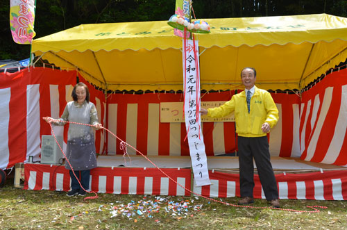 町内に植栽された1万本ともいわれるヒラドツツジをシンボルフラワーにしている戸奈瀬町で3日、第27回「つつじまつり」(同まつり実行委主催、同町営農組合主管)が開かれた。