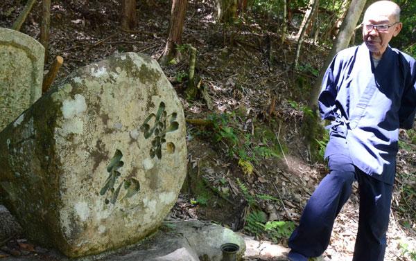 東光院の石碑