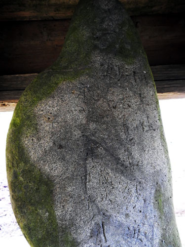 河牟奈備神社(十倉名畑町)