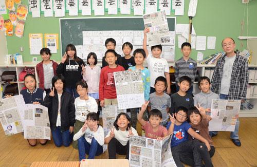 地域住民らが「先生」となって児童を指導するクラブ活動が行われている吉美小学校(有岡町、龜井貴子校長、193人)で15日、今年度2回目(最終)の活動があり、4~6年生の99人が5つのクラブに分かれて活動を楽しんだ。