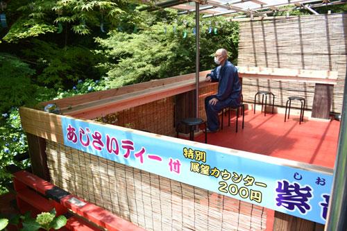 上延町の真言宗東光院(松井真海住職)で7月4日まで、「綾部あじさい風鈴祭り」が催されている。今年は本堂に向かって左手側の廊下に新たに特別展望カウンター「紫音(しおん)」を併設した。廊下からせり出す形に造られており、京都・鴨川の納涼床のような風情がある。